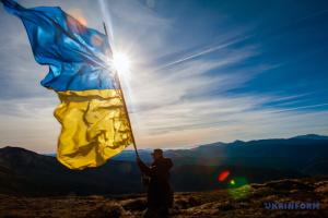 В ЦДАЗУ запрошують до перегляду виставки про боротьбу України за незалежність