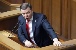 """В КИУ опровергли """"эффективность"""" Ляшко как кандидата в президенты"""