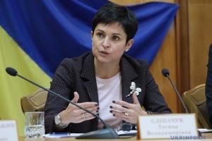 ЦВК просить президента, Раду та Кабмін вирішити питання закупівель для виборів
