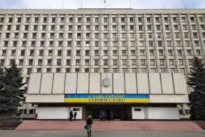 CEC: No habrá videovigilancia durante las elecciones presidenciales en Ucrania