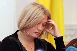 Sentsov trying to follow situation in Ukraine even in information blockade – Gerashchenko