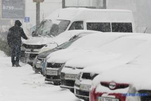 На выходные в Украине будет морозно и снежно - где холоднее всего