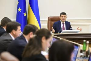 Уряд схвалив зміни до держбюджету-2019 щодо міжбюджетних трансфертів