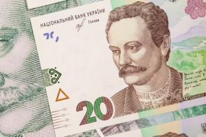 Фонд гарантування завершив виплати вкладникам Єврогазбанку