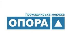 На скандальній дільниці у Дніпрі комісія взяла перерву до п'ятниці — ОПОРА