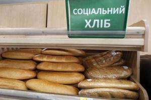 В Киеве будут работать 200 точек продажи социального хлеба