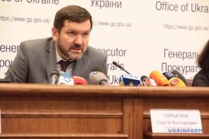 Рябошапка звільнив керівника управління спецрозслідувань ГПУ Горбатюка