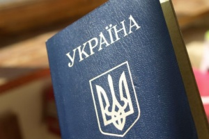 Most residents of Ukraine see themselves as Ukrainian citizens