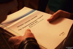 Уряд пропонує скоротити на 20 мільярдів дохідну частину бюджету-2019
