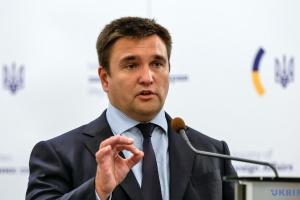 Компромисс без компромисса: Климкин прокомментировал новые правила ЕС в газовой сфере