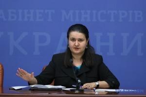 Экономика Украины растет три года подряд — Маркарова