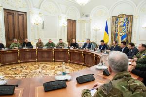Порошенко проводить нараду в РНБО щодо ПриватБанку