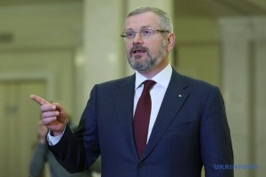 Opposition Bloc nominates Vilkul for president