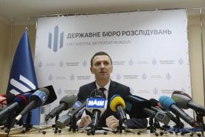 Не только Бирюков: ГБР проводит 40 обысков из-за закупок для Минобороны