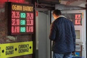 Narodowy Bank osłabił kurs wymiany hrywny do 27,09