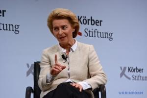 Глава Минобороны Германии заявила, что уходит в отставку