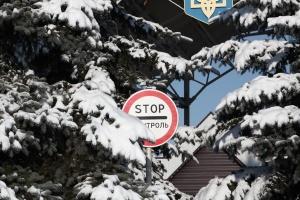 Охорону кордону з Росією посилюють через вибори