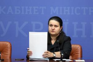 Маркарова отмечает важность разблокирования большой приватизации