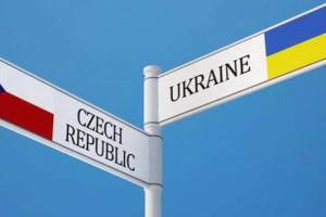Чехія запрошує українських студентів  на навчання