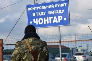 Бутусов: Викрадений на адмінкордоні з Кримом військовий - в руках спецслужб РФ
