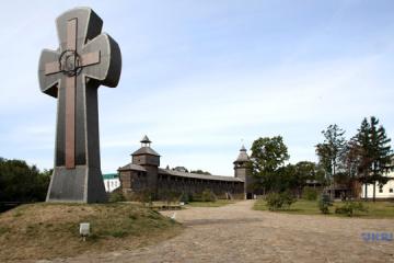 Un día como hoy: La tragedia de Baturin