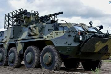 乌军方收到用国产钢材打造的首批7辆装甲车