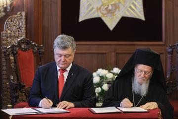 ポロシェンコ大統領とヴァルソロメオス1世コンスタンティノープル総主教、協力協定に署名