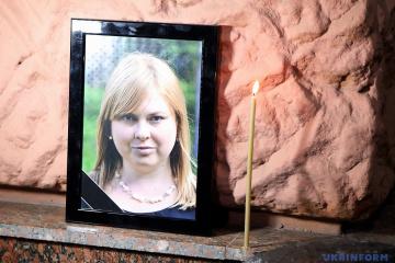La ONU y la UE piden que los culpables del asesinato de Gandziuk sean llevados ante la justicia