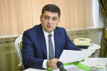 Dual education to be launched in Ukraine from 2021