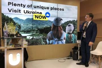 МІП презентувало національний бренд Ukraine NOW у Шанхаї c09f497abd2e2
