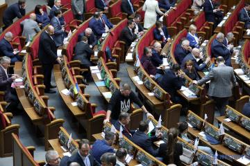 Żaden z projektów ustaw Zełenskiego nie został włączony do porządku obrad Rady