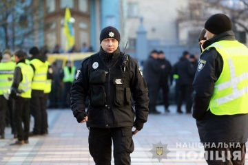 Ukrainian police to tighten security during New Year and Christmas holidays