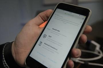 В Україні офіційно запустили Mobile ID