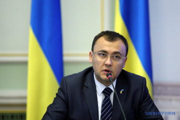 Ukraine calls on BSEC countries to increase pressure on Russia