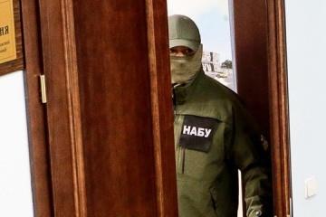 Detectives de la NABU investigan 730 casos criminales