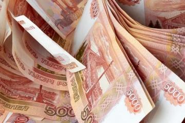 InformNapalm: Russland bereitet Bankensystem des besetzten Donbass auf Integration vor