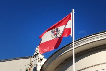 Austria condemns annexation of Crimea, fully supports EU position – Foreign Ministry