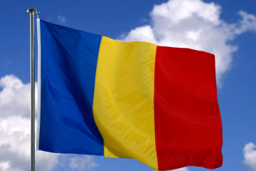 Румунській опозиції не вдалося відправити уряд у відставку