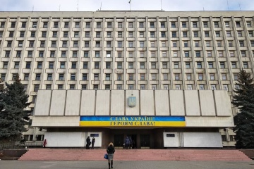 CEC allows three public organizations to observe presidential election in Ukraine