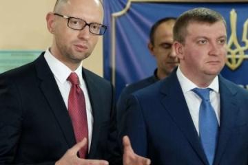 La NABU investiga el abuso de poder del ex primer ministro Yatseniuk y el ministro de Justicia Petrenko
