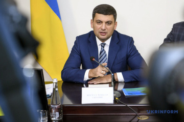Le Conseil des ministres a approuvé le projet de budget 2019 pour la deuxième lecture