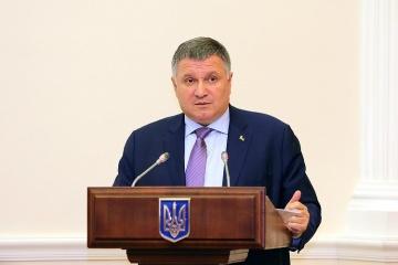 Avákov: Se observa una reducción de la tasa de homicidios en Ucrania