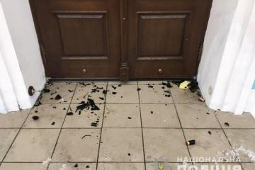 アンドリー教会に対して身元不明人物2名が放火未遂、警察が捜査