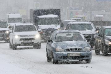 Un grand froid s'est abattu sur l'Ukraine : 11 morts, 100 blessées