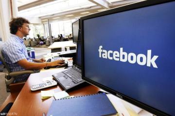 Уряд США готує проти компанії Facebook рекордний штраф - WP