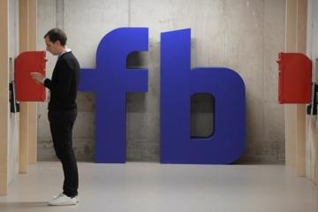 У Facebook розповіли, як протистоятимуть втручанню у вибори в світі