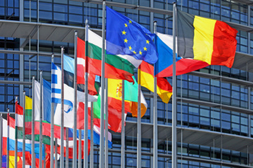 EU Council approves allocation of EUR 1.2 bln in macro-financial assistance to Ukraine