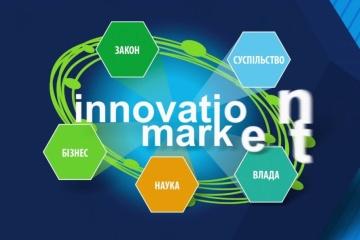 Le Forum international «Innovation Market» ouvre ses portes à Kyiv
