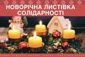 Souchtchenko, Aseev, Semena: une action engagée en faveur des journalistes ukrainiens prisonniers du Kremlin