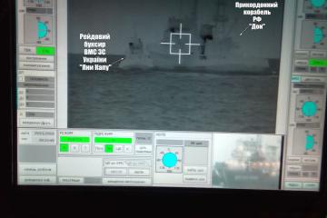 アゾフ海でロシア国境警備庁船舶がウクライナ軍タグボートに激突